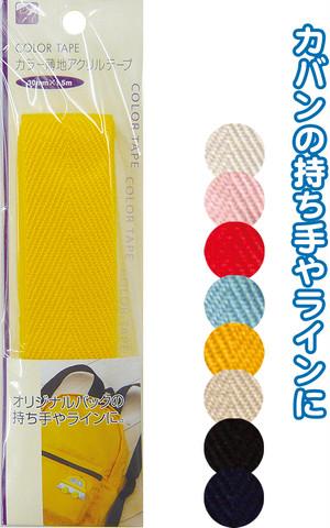 【まとめ買い=12個単位】でご注文下さい!(23-110)カラー薄地アクリルテープ(30mm×1.5m)