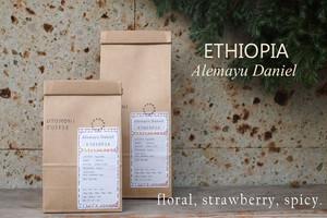 エチオピア/アレマエフ・ダニエル農園 150g