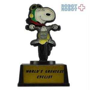 ピーナッツ スヌーピー トロフィー WORLD'S GREATEST CYCLIST