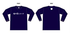 ロングスリーブTシャツ「猫の髭レコード」