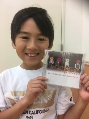 Debut single KA-NA-E CD+DVD