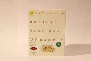 豆乳カルボナーラ\濃厚なのにコレステロールゼロ/ 150g