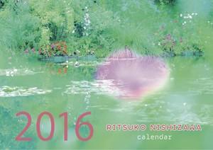 2016カレンダー A4