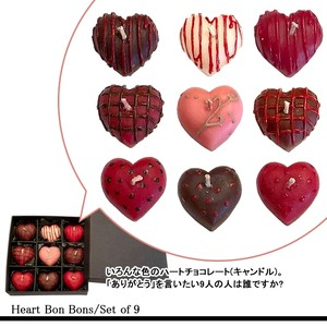 Heart BonBons/Set of 9
