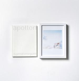 フジモリメグミ:写真集『apollon』特別版
