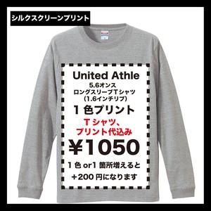 United Athle ユナイテッドアスレ 5.6オンス ロングスリーブTシャツ (1.6インチリブ)(品番5011-01)