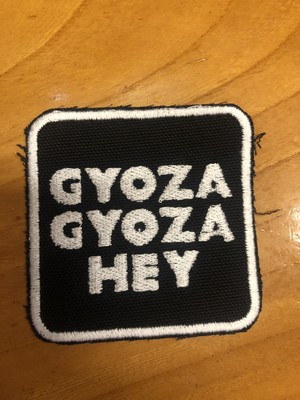 GYOZA HEY 刺繍ワッペン