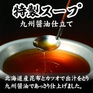 国産黒毛和牛もつ鍋セット(3~4人前)