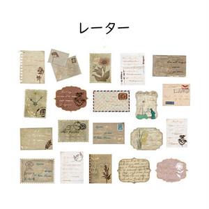 マスキングシール 「レター」