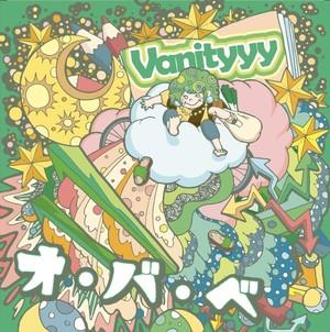 オ・バ・ベ(CD & DVDセット)