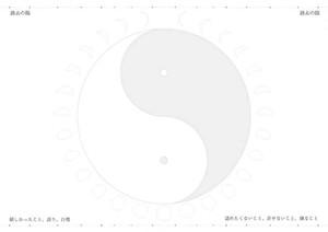 soranote2020 データダウンロード版 フルセット