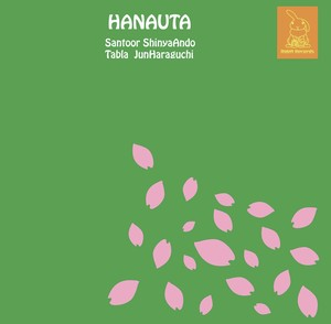 New  Release! CD「HANAUTA」安藤真也&原口順(RBT-006)