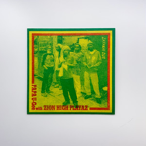Papa U Gee & Zion High Playaz「ZAYANAI DUB」(CD)