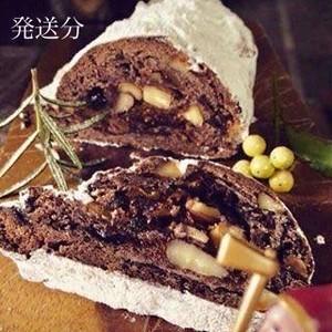 hutteの2019 X'masシュトーレン(黒)12/16~18発送