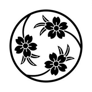 葉付き三つ桜の丸 aiデータ