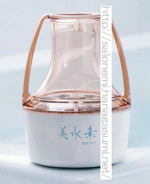 ヤマノ健康スパ  美水素