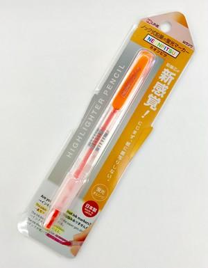 ノック式鉛筆の蛍光マーカー ネオンピツ
