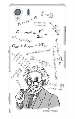 天才物理学者と数式 (Xperia Z1)