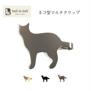 belllabell ネコ型クリップ マルチクリップ 大(r-cat)