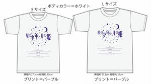 公演オリジナルTシャツ