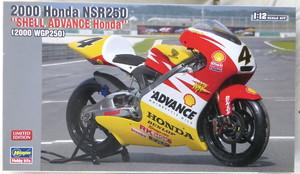 ハセガワ 1/12 2000 Honda NSR250 シェル アドバンス ホンダ WGP250 21703