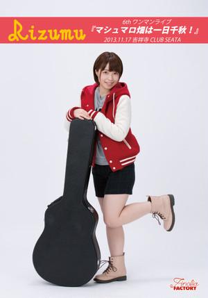 Rizumu 6thワンマンライブDVD「マシュマロ畑は一日千秋!」