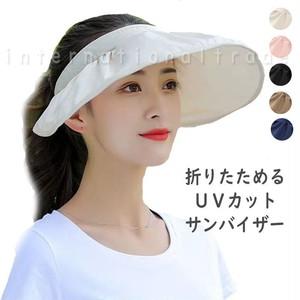 コンパクトになるサンバイザー 帽子 レディース 折りたたみ コンパクト UVカット 日焼け防止 紫外線対策 暑さ対策 夏 カチューシャ 無地 シンプル 2way アレンジ かわいい おしゃれ 女性用 オフホワイト ピンク ブラック ライトブラウン ネイビー cw-a-5974