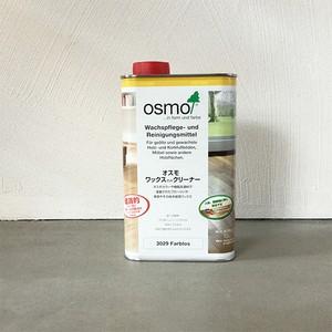 OSMO ワックス&クリーナー