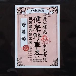 360包 野葡萄(野ぶどう・馬ぶどう)茶 国産 自然栽培 無農薬 無化学肥料(3g15包 24袋)【送料無料】