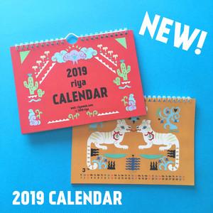 NEW!  riya A5壁掛けカレンダー 【2019/1月〜】