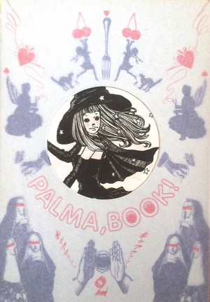PALMA, BOOK! 2  SCREAM! issue