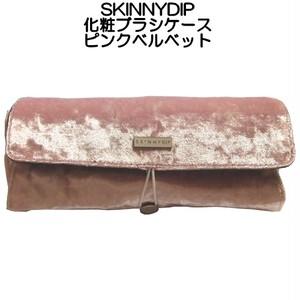 skinnydip メイクブラシケース ピンクベルベット ポリエステル 化粧筆入れ ケースのみ 単品 機能的 持ち運び