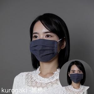 ◆2020秋冬新作 / 数量限定カラー◆ irodori WINTER 2色セット(黒柿&葡萄)