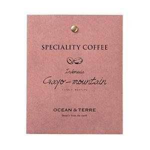 Speciality Coffee 各種
