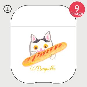 【BoulangerieMinette(お客ニャン9柄)】Airpodsケース(透明)