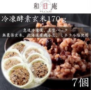冷凍『もち熟玄米』170g:1週間セット
