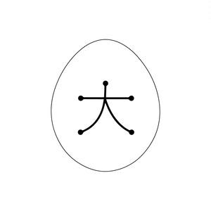 1/13 22:00〜【福袋】大 ※2月3日発送予定