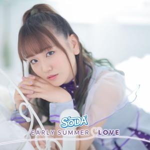 【オリ特付き】SODA「EARLY SUMMER LOVE」(初回盤C 日南結里Ver.)