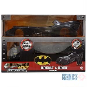 JADA TOYS メタルズ・ダイキャスト 1/24 バットマン バットモービル モデルキット w/バットマン