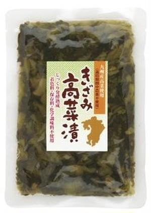 高菜漬(きざみ)
