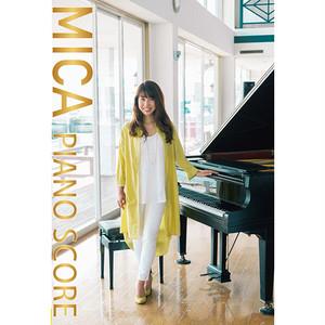 MICAdemy会員対象 MICA PIANO SCORE(ピアノスコア)楽譜