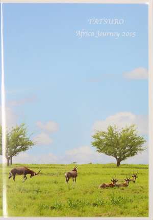 DVD「TATSURO Africa journey 2015」