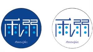 ☂︎雨ノ弱ロゴ缶バッチ (青、白)