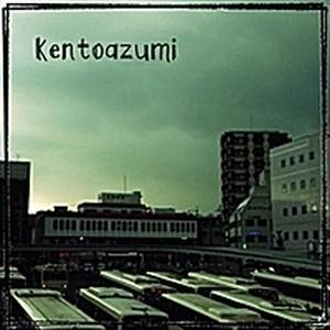 kentoazumi特製オリジナルタオル
