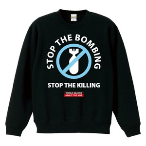 STOP THE BOMBING(SWEAT) ブラック
