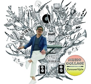 氏家克典 1st CDアルバム『MUSIC COLLAGE』