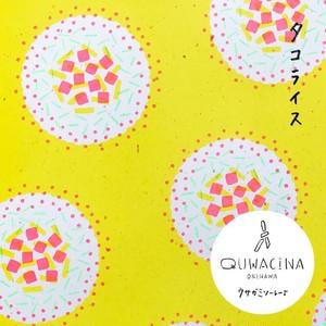 へんな優 「QUWACINAシリーズ」メモ帳 大 2