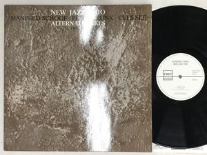 NEW JAZZ TRIO / ALTERNATE TAKES