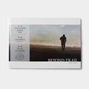 BEYOND TRAIL マイトリーカルナー(写真集)
