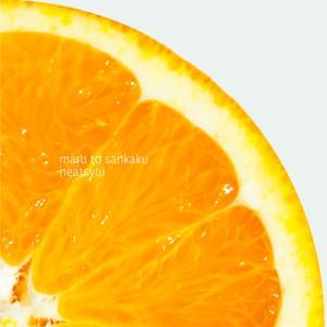 1st mini album「まるとさんかく」